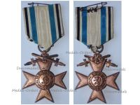 Germany WWI Bavaria Merenti Cross of Military Merit 3rd Class with Swords
