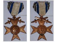 Germany WW1 Bavaria Cross Military Merit 3rd Class Swords Merenti 1866 Medal Bavarian Decoration 1914 1918