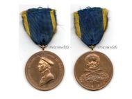 Germany WW1 Brunswick Peninsula Husars 1809 1909 Totenkopf Military Medal Commemorative German WWI