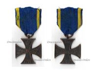 Germany WWI Brunswick EA2 Ernst August's Cross of Military Merit 2nd Class