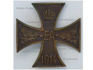 Germany WW1 Brunswick Ernst August Cross Military Merit 1st Class EA1