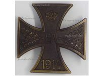 Germany WW1 Brunswick Ernst August Cross Military Merit 1st Class EA1 Curved Type