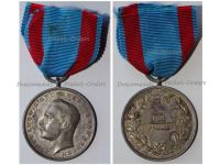 Germany WWI General Honor Decoration Tapferkeit Bravery Medal of Grand Duke Ernst Ludwig 1894 1918