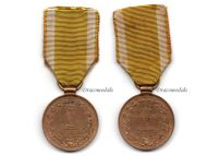 Germany Hesse Darmstadt Field Honor Decoration 1840 Military Medal 1780 1866 German WWI Great War