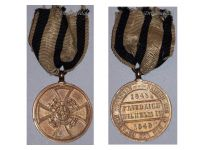 Germany Prussia Combatants Hohenzollern Medal for Loyal Services March Revolution 1848 1849