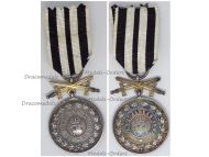 Germany Hohenzollern WWI Silver Merit Medal with Swords 3rd type 1842
