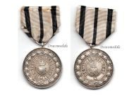 Germany Hohenzollern WWI Silver Merit Medal 1842 3rd type