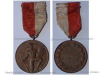 Germany Lubeck Veterans Association Bronze Medal for Shooting Contest Named Dated 1932