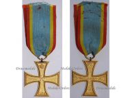 Germany WW1 Military Merit FF2 Cross Mecklenburg Schwerin WWI Medal 1914 1918 Decoration Great War