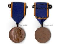 Germany Duke Adolph Nassau Luxembourg Military Medal Commemorative 1909 Award Luxembourgish Decoration