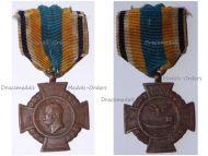 Germany Prussia Alsen Cross 2nd Schleswig War 1864