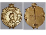 Germany Prussia WW1 Badge Firefight Service 1908 German WW1 Medal Kaiser Wilhelm German WWI 1914 1918