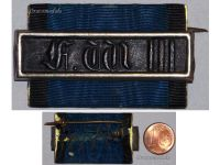 Germany Prussia WW1 Long Service Badge 3rd Class FWIII Military Medal 1825 1912 Prussian Decoration