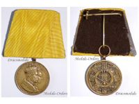 Germany Prussia Coronation 1861 Commemorative Medal Kaiser Wilhelm Civil Military German Prussian Decoration