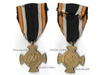 Germany Prussia Commemorative Cross for the Battle of Koniggratz (Sadowa) 1866