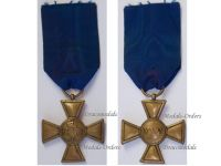 Germany WW1 Prussia Officer's Cross Long Military Service 1st Class XXV years Medal 1825 3rd Type 1860 WWI Decoration German Great War 1914 1918