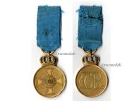 Germany Royal Order Crown Medal Prussia Military Civil 1888 Kaiser Wilhelm WW1 1914 1918 WWI Great War