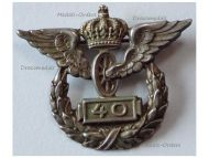 Germany State Railway Service Badge 40 Years Prussia WW1 Medal 1905 1918 Decoration German Railroad Train WWI