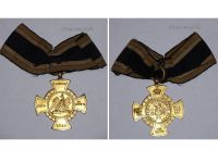 Germany Prussia Cross Faithful Combatant German Civil War vs Austria 1866 Military Medal Prussian Decoration