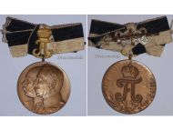 "Germany Prussia Centenary Medal of the 2nd Grenadier Regiment of the Imperial Guard ""Kaiser Franz Joseph"" 1814 1914"