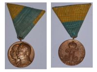 """Germany Prussia Centenary Medal of the 2nd Grenadier Regiment of the Imperial Guard """"Kaiser Franz Joseph"""" 1814 1914 for the Austrian Delegation"""