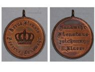 Germany Prussia WWI Reserve Territorial Army Service Medal 2nd Class 1913 1918