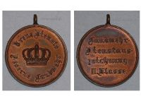 Germany WW1 Prussia Reserve Territorial Army Service Medal 2nd Class 1913 WWI 1914 1918 Decoration German