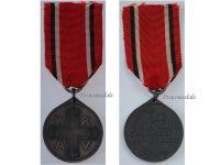Germany WW1 Red Cross III Cls Military Medal WWI 1914 1918 German Decoration Great War Zinc 1917 1921