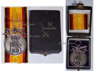 Germany WWI Silver Medal of Merit with Swords of  the Princely Reuss Cross of Honor Boxed