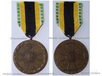 Germany WWI Saxe Meiningen War Merit Medal 1915 in Bronze for Combatants