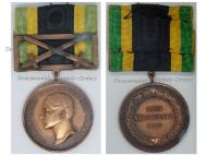 Germany WWI Saxe Weimar General Decoration War Merit with Swords Medal of Bronze Class