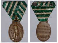 Germany Saxony WW1 Chamber Commerce Industry Chemnitz Medal German Civil Decoration Weimar Republic