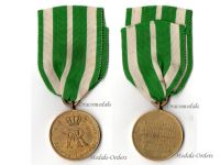 Germany Saxony Reserve Territorial Army Service Military Medal II Class 1913 German Decoration Great War 1918