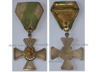 Germany Saxony WWI Veterans Association Cross 3rd Class for 25 Years Memebrship by Glaser