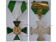 Germany Saxony WWI Veterans Association Cross 2nd Class for 40 Years Memebrship by Glaser