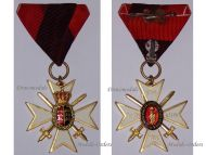 Germany WW1 Wurttemberg Commemorative War Cross Merit Army Veterans Association Military Medal German Great War 1914 1918
