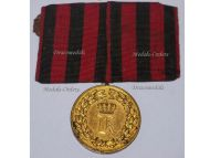 Germany Wurttemberg Commemorative Military Medal 1866 Single Campaign German Civil War vs Prussia King Karl Decoration