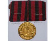 Germany Wurttemberg Commemorative Military Medal 1866 Single Campaign German Civil War vs Prussia King Karl Decoration