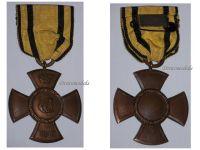 Germany WW1 Wurttemberg Wilhelm's Cross Merit Public Welfare Military Medal German WWI 1914 1918