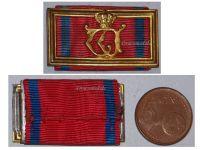 Germany WW1 Wurttemberg Long Military Service Badge Medal 1891 1921 German Award WWI Great War