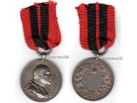 Germany Wurttemberg Silver Jubilee Medal Reign King Karl 1864 1889 Military German Decoration Award