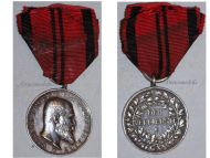 Germany Wurttemberg Silver Medal Loyalty Civil Merit 1892 King Wilhelm II Military German Decoration 1918