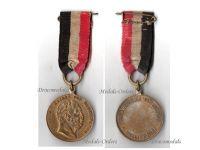 Germany Prussia Veterans Medal Kaiser Wilhelm I Wellesweiler Military Decoration Franco Prussian War 1870 German