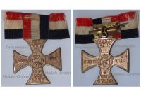 """Germany Veterans Cross """"With God for King and Fatherland"""" Kaiser Wilhelm I"""