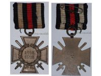 Germany WWI Hindenburg Cross with Swords for Combatants Maker BHL