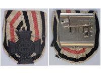 Germany Hindenburg Cross Widows Medal G&LL German Decoration MINT ERROR WW1 1914 1918