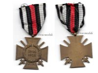 Germany WWI Hindenburg Cross with Swords for Combatants Maker GG