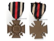 Germany Hindenburg Cross Maker JK German WW1 Military Medal Honor 1914 1918 Great War