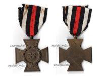 Germany Hindenburg Cross Maker ERBE Non Combatants German WW1 Military Medal Honor 1914 1918 Great War