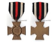 Germany Hindenburg Cross Non Combatants HKM German WW1 Military Medal Honor 1914 1918 Great War